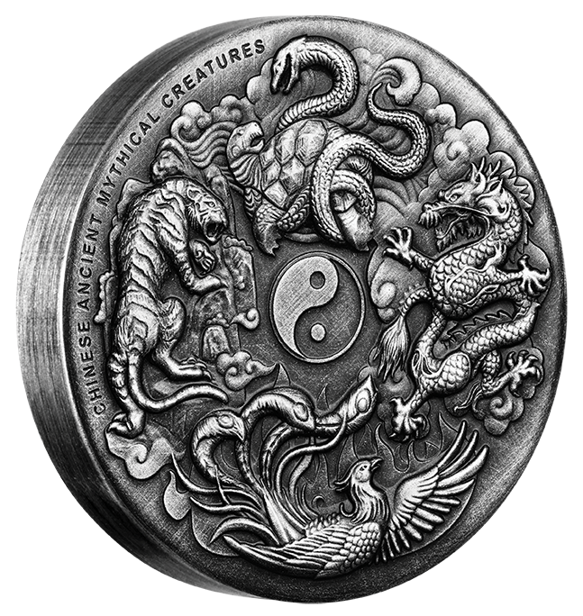 2016 2oz Chinese Ancient Mythical Creatures Antique Silver Coin